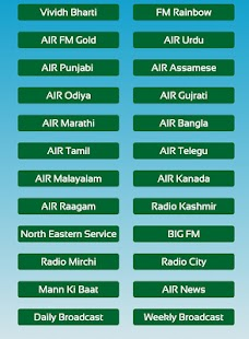 All India Radio on Mobile - náhled