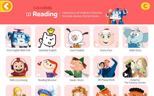 English Story Book App