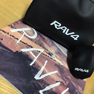 RAV4 MXAA54のカスタム事例画像 りょうさんの2021年01月25日21:01の投稿