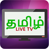 Tamil TV - Live TV, Sports gudie,Movies & Shows