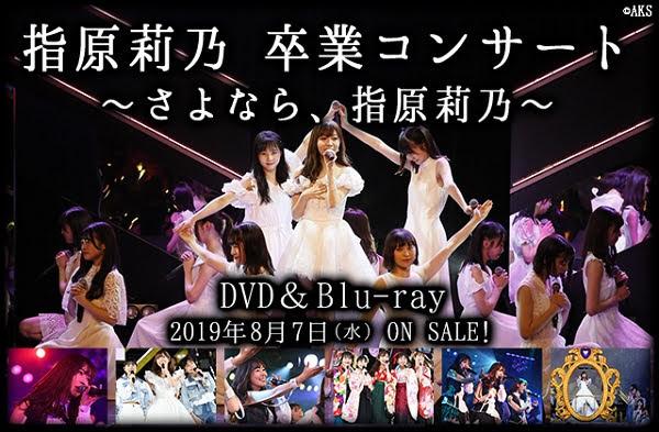 190807 (BDISO) 指原莉乃 卒業コンサート ~さよなら、指原莉乃~ SPECIAL Blu-ray BOX