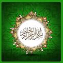 Islamic & Muslim Wallpapers HD icon