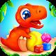 Динозавры - развивающие игры для детей и малышей