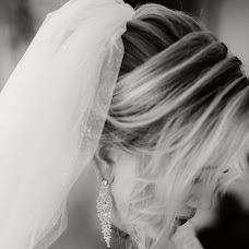 Wedding photographer Artur Matveev (ArturMatveev). Photo of 05.11.2018
