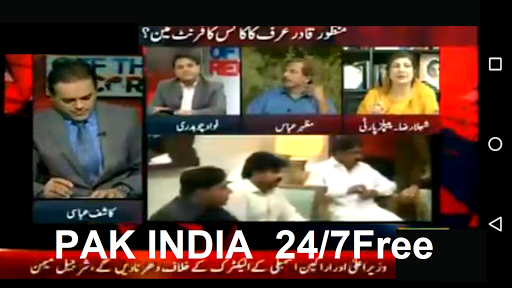 India Pakistan Live Dish TV HD
