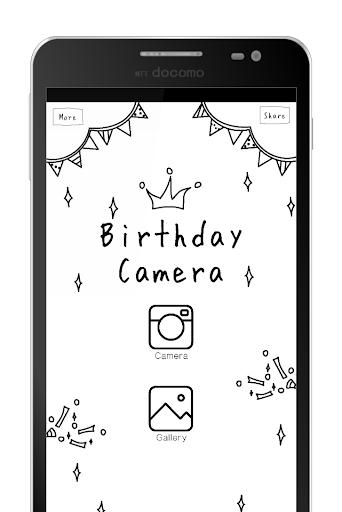 ハッピーバースディカメラ お誕生日専用カメラ フレーム