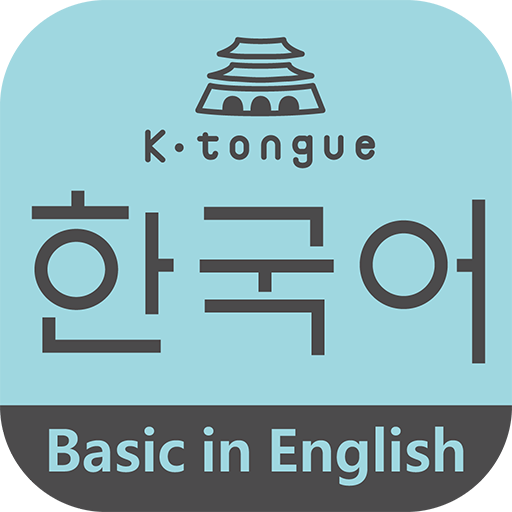 K-tongue in English Basic Demo