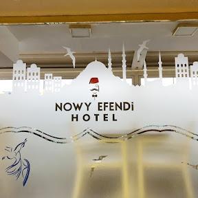 朝食にも景色にも大満足!イスタンブール旧市街のホテル「ナウイー エフェンディ ホテル(Nowy Efendi Hotel)」