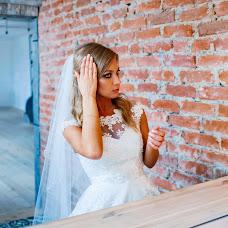 Wedding photographer Nikita Chaplya (Chaplya). Photo of 16.12.2016