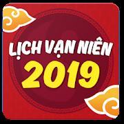Lịch vạn niên - Lịch Việt 2019: Xem ngày tốt xấu