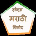 New Marathi status& jokes 2016 icon