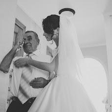 Wedding photographer Vasil Pilipchuk (Pylypchuk). Photo of 13.09.2016
