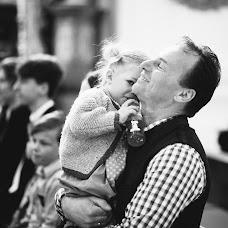 Wedding photographer Sergey Terekhov (terekhovS). Photo of 21.04.2018