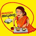 Ammayude Adukkala - Kerala Food Recipes icon