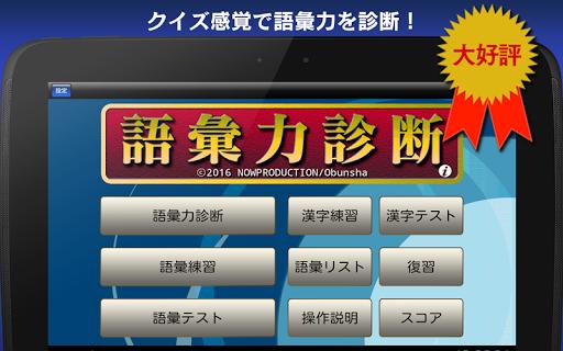 u8a9eu5f59u529bu8a3au65ad FREE 3.0.6 Windows u7528 9