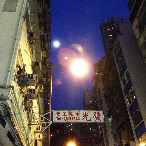 Twilight, Hong Kong, Street,  香港, 黃昏, 時間