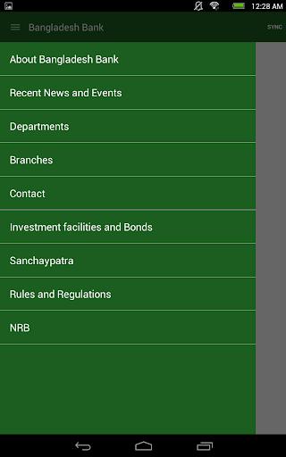 বাংলাদেশ ব্যাংকের Offical App