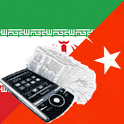 Turkish Persian Dictionary icon