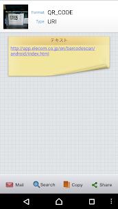ELECOM QR Code Reader (FREE) – Latest MOD APK 1