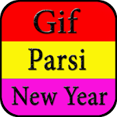 Gif Parsi New Year Collection (Nowruz Gif)