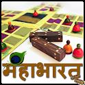 Mahabharat In Hindi icon