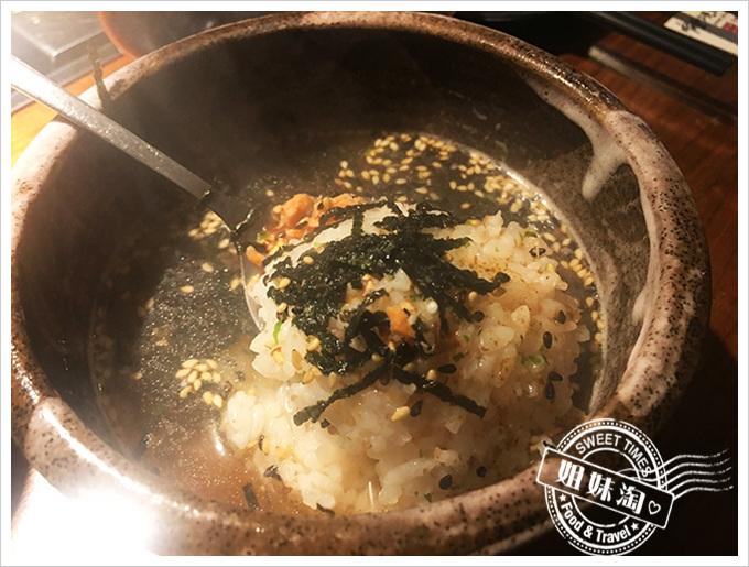 中堂燒肉 富民店鮭魚茶泡飯130元