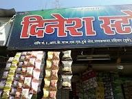 Dinesh Stores photo 2
