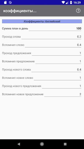 Чтение на английском языке+флэш карточки WordsApp screenshot 8