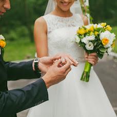 Wedding photographer Anastasiya Kupryashina (anestea). Photo of 31.05.2015