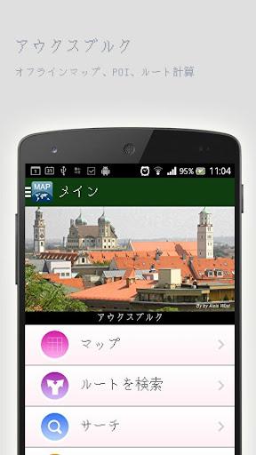トップセールスアプリ/ゲーム - iPhone & iPad アプリランキング .. ...