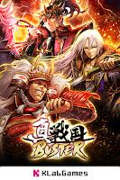 Screenshot of 真・戦国バスター