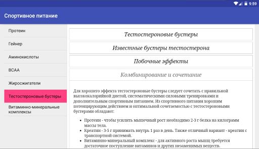 download Электротехника