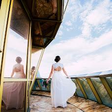 Wedding photographer Evgeniya Zayceva (Janechka). Photo of 18.03.2016