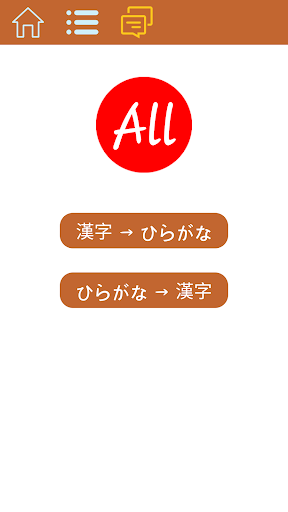Kanji Quiz N5  screenshots 6