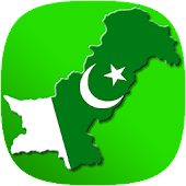 Pakistan E Services