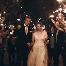 Wedding photographer Ulyana Anashkina (Anashkina). Photo of 09.12.2017