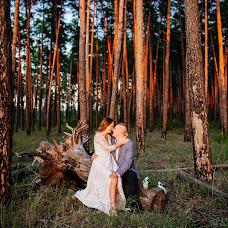 Wedding photographer Marina Kolganova (Kolganoffa). Photo of 30.06.2017