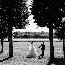 Wedding photographer Dmitriy Rodionov (Dmitryrodionov). Photo of 05.01.2019