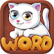 Word Home ™ Home for Cats:文字ボードゲームを接続する - Androidアプリ