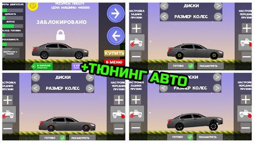 Езда по бездорожью России screenshot 3