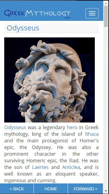 Greek Mythology Pro- screenshot