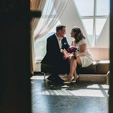 Wedding photographer Anastasiya Erokhina (ritm). Photo of 09.07.2018
