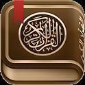 القرآن الكريم مع تفسير ومعاني كلمات icon