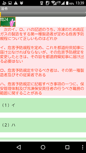 u7b2c3u7a2eu51b7u51cdu6a5fu68b0u8cacu4efbu8005u8a66u9a13u554fu984cu96c6u3000u4f53u9a13u7248u3000u308au3059u3055u3093u30b7u30eau30fcu30ba 1.05 Windows u7528 2