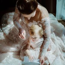 Wedding photographer Kristi Telnova (Kristitel). Photo of 10.09.2018