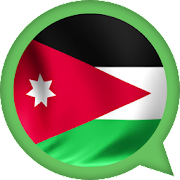 Jordan Stickers for Whatsapp 2019