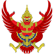 App Icon for Provinces of Thailand App in Czech Republic Google Play Store