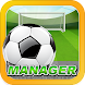 Football Manager Pocket - League Championship 2018