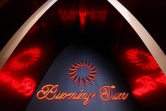 burning-sun