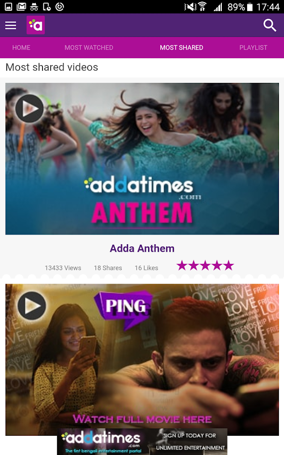 Addatimes (Beta)- screenshot
